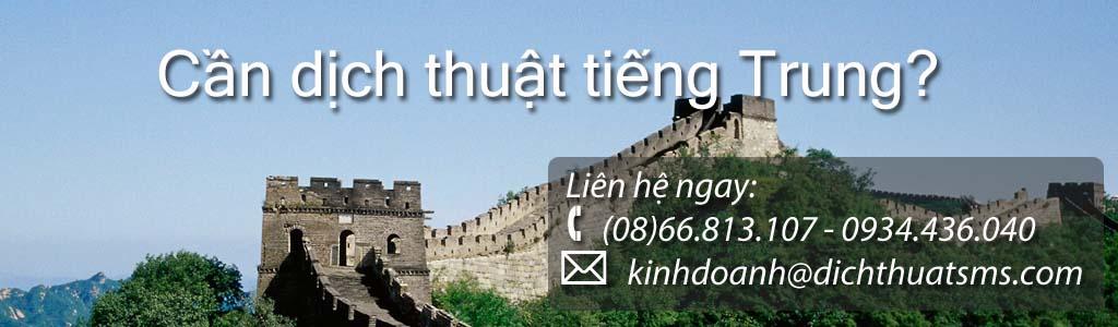 Dịch tài liệu tiếng Trung - Công ty Dịch Thuật SMS